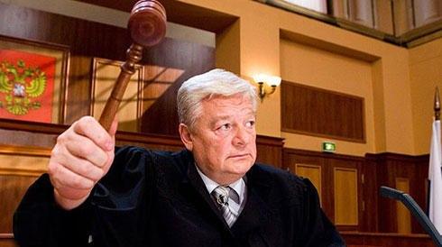 скачать судья торрент