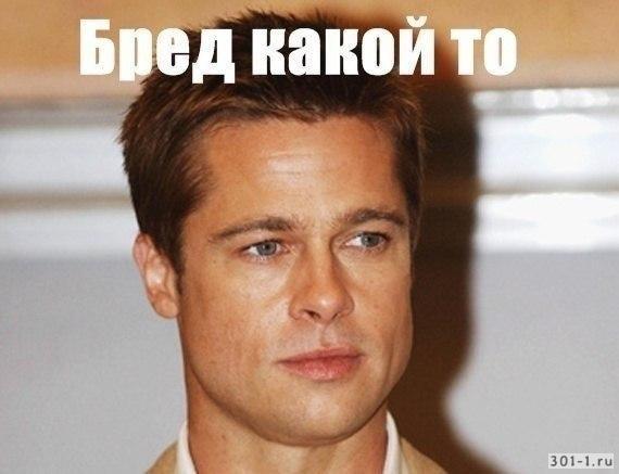 """""""Нехай тренуються"""", - Кучма про можливу участь Вакарчука і Зеленського у виборах - Цензор.НЕТ 7813"""