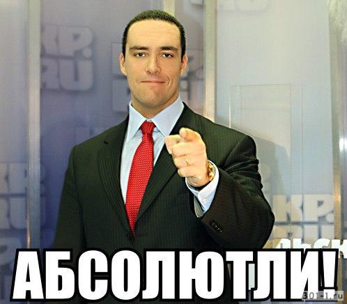 http://301-1.ru/important-memes/img/17826757554d0657b1d034fe6ce2a600.jpg