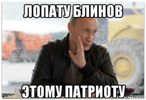 Трамп - марионетка Путина, - The Washington Post - Цензор.НЕТ 516