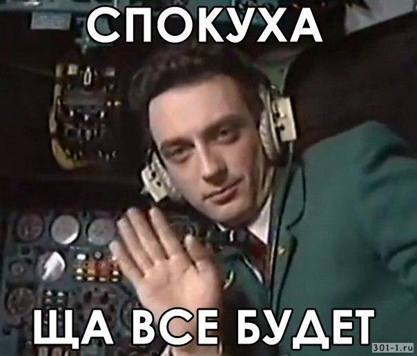 http://301-1.ru/important-memes/img/2015_09_03_14_09_00_224181068da89ea6bab1cc2087fd416a.jpg