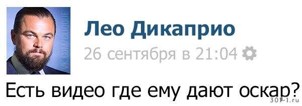 telka-ottrahala-muzhikov