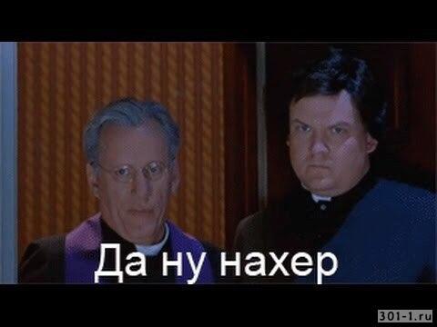 http://301-1.ru/important-memes/img/2015_12_27_12_12_39_dbb9777362004d0f9e6de15fcaf0e35c.jpg