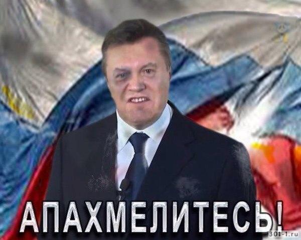 Аграмунт переизбран председателем ПАСЕ - Цензор.НЕТ 5807