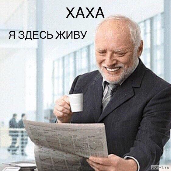 Пять человек отравились грибами в Запорожской области - Цензор.НЕТ 3400