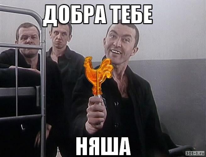 http://301-1.ru/important-memes/img/4194ddd6027cba9d7bf8651b4b3fea1b.jpg