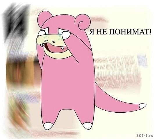 http://old.301-1.ru/important-memes/img/aba4dd3cda64d9f2c4dbdde2d33059bb.jpg
