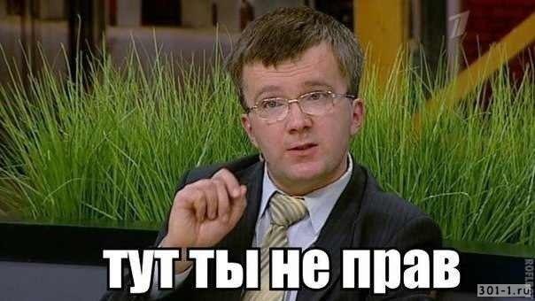 http://301-1.ru/important-memes/img/e17b740fd811c0268b73ac7b33bd7e47.jpg